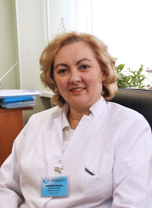 Маммолог ульяновск отзывы