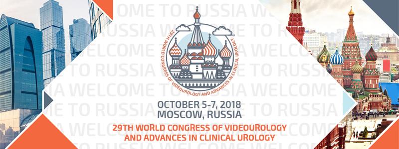 Медицинские конференции, медицинские выставки, лекции и семинары ...