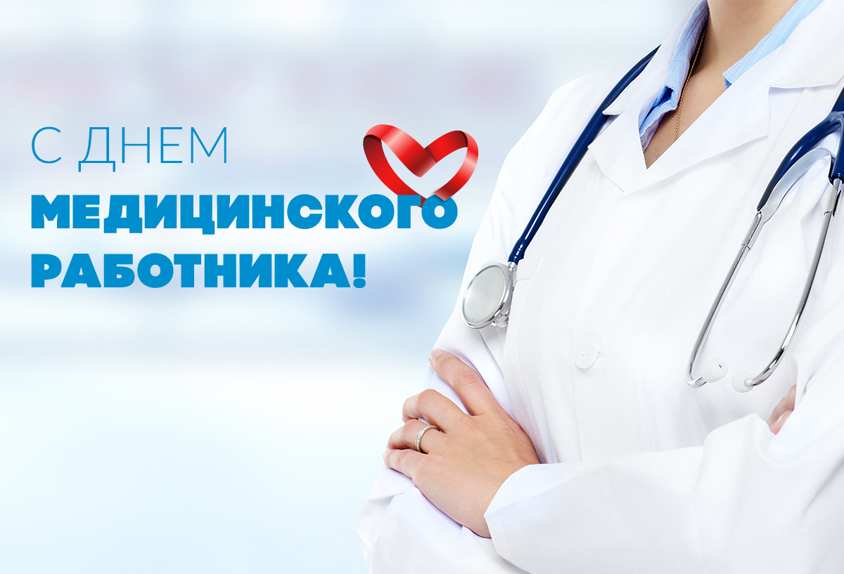 Об образовании в Российской Федерации (с изменениями на 29)